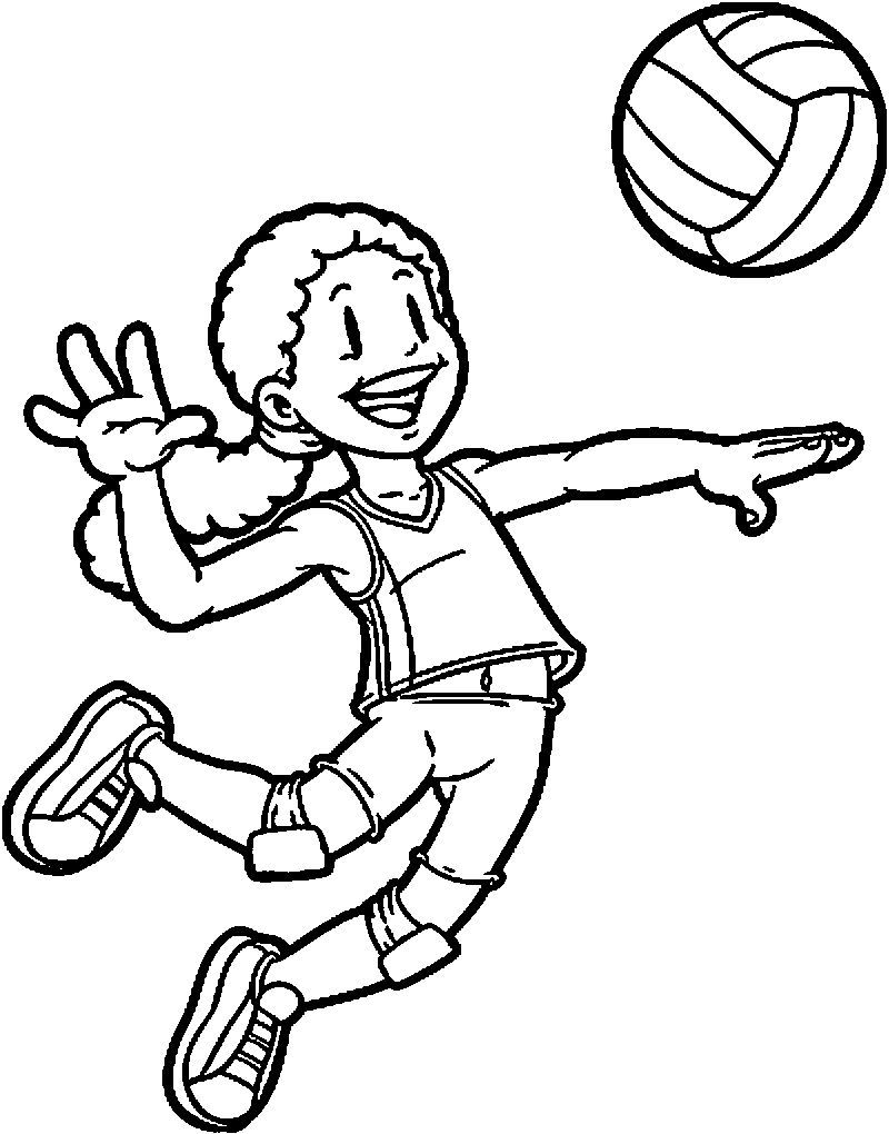 - Kids Playing Sports Kids Coloring Page