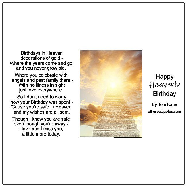 For Your Birthday In Heaven Quotes Pinterest Birthday In
