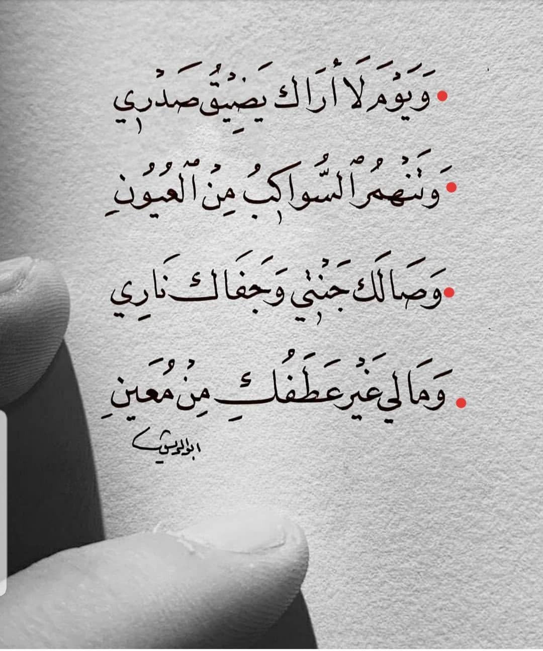 منى الشامسي Love Words Words My Love