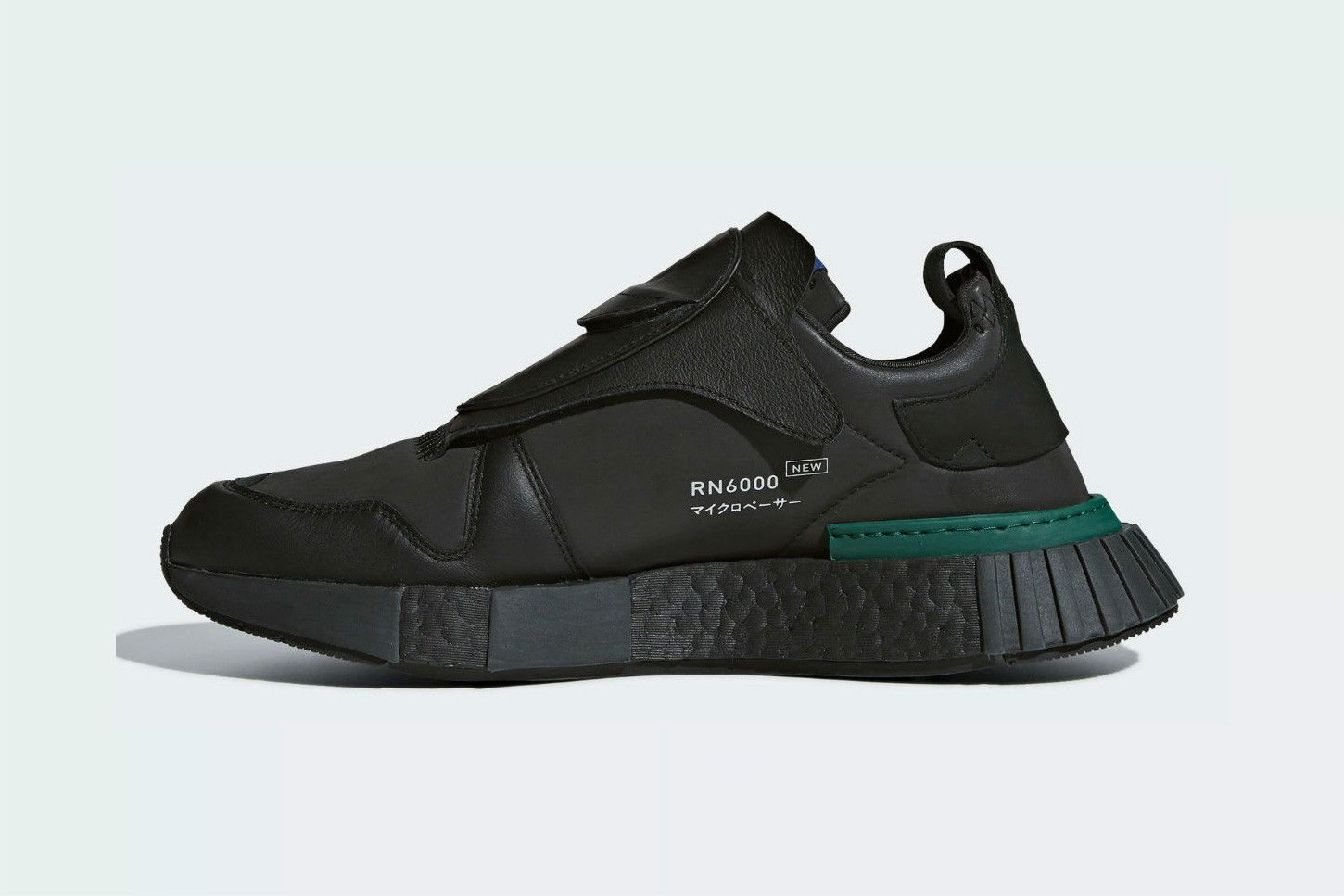 f7a66a57b44c adidas Originals Futurepacer Black colorway Release Date price sneaker  leather