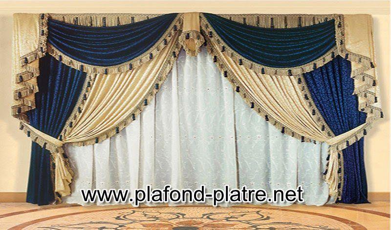 Appréciez cette gamme de rideau voilage spécialement confectionné ...