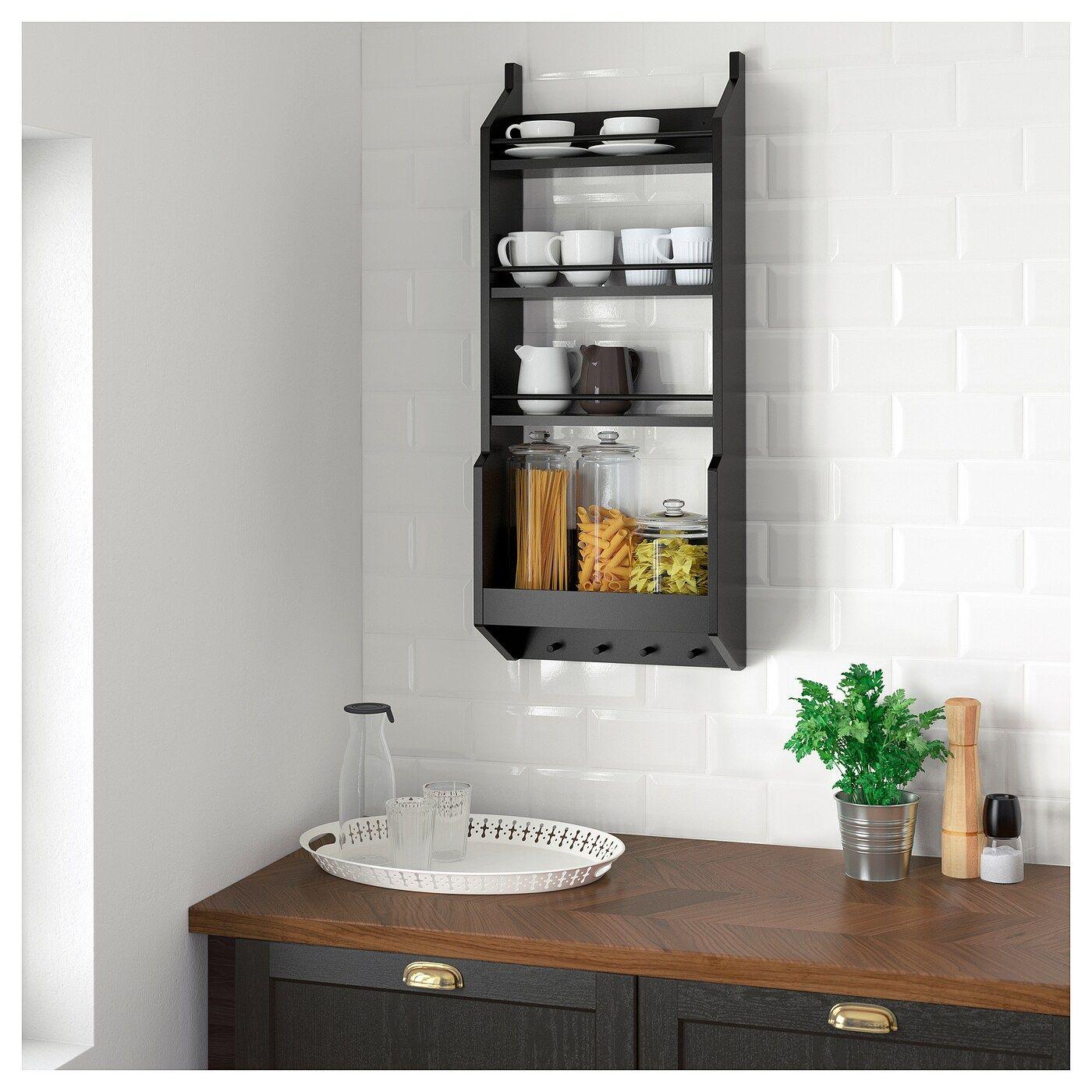 24 Ikea badezimmer regal schwarz