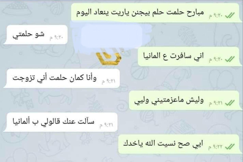 Pin By Mhd Aminof On Humor Arabic Memes Funny Memes