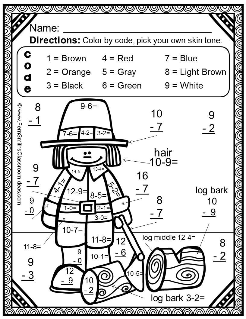 Color By Numbers Thanksgiving Math Subtraction Dollar Deal