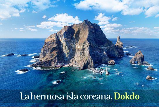La hermosa isla coreana, Dokdo
