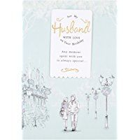 Hallmark Husband Birthday Card Sharing My Life