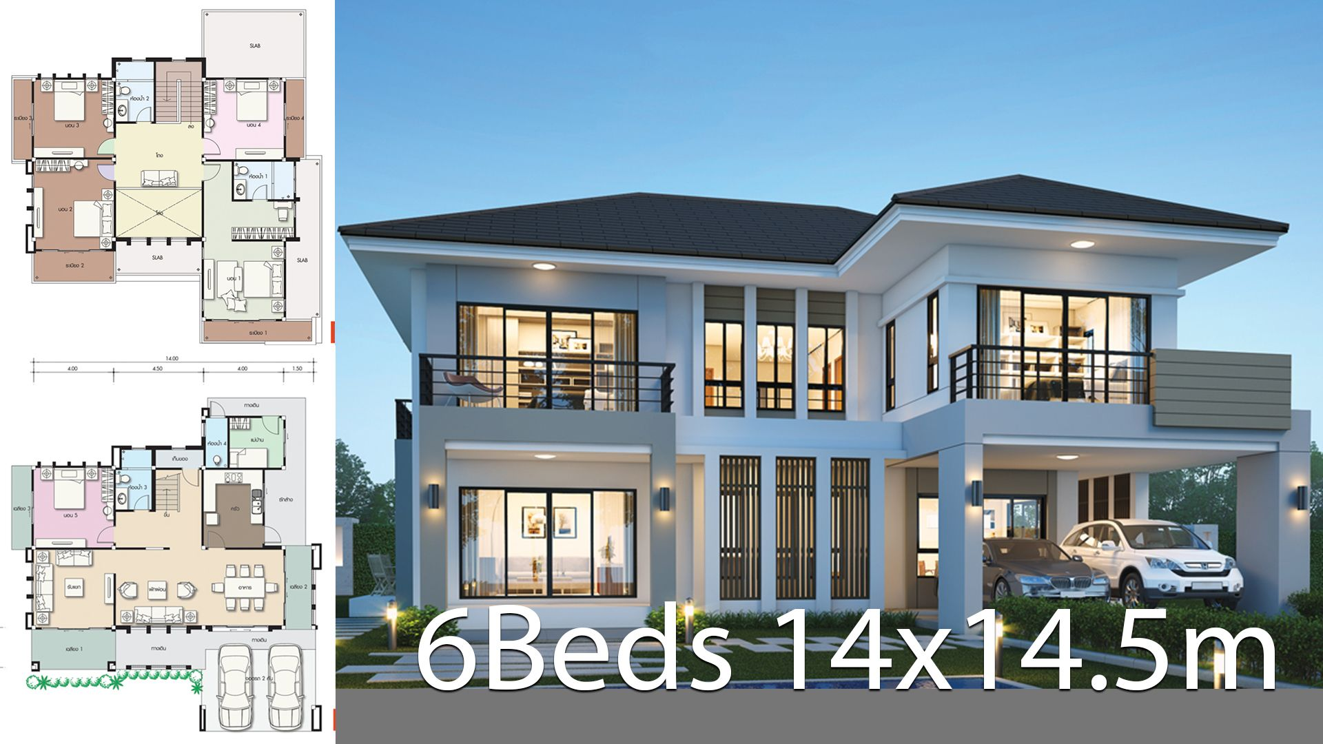 House Design Plan 14x14 5m With 6 Bedrooms House Plans 3d In 2020 Bungalow House Design House Layout Plans Home Design Plans