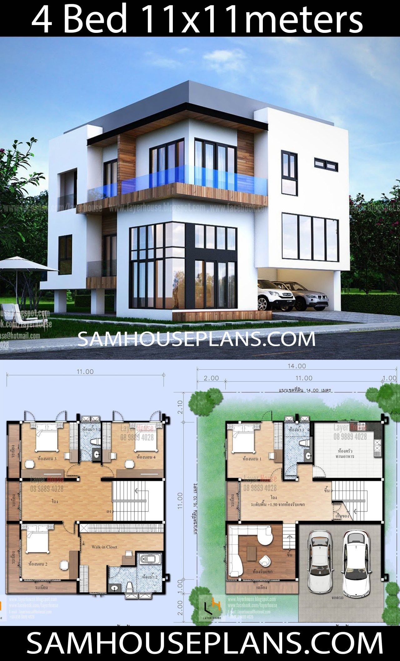 House Plans 11x11 With 4 Bedrooms Sam House Plans In 2020 Model House Plan Architectural House Plans Duplex House Design