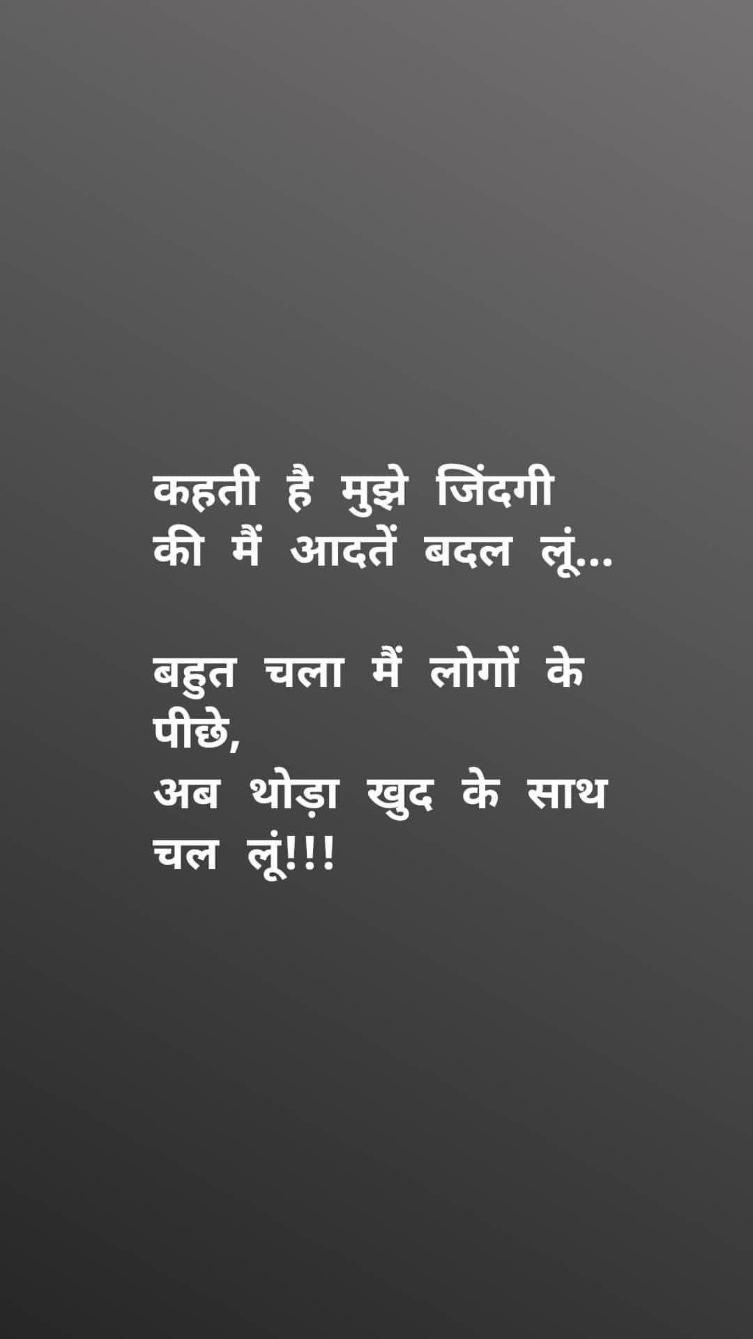 Prashant Singh Prashant2232 On Pinterest