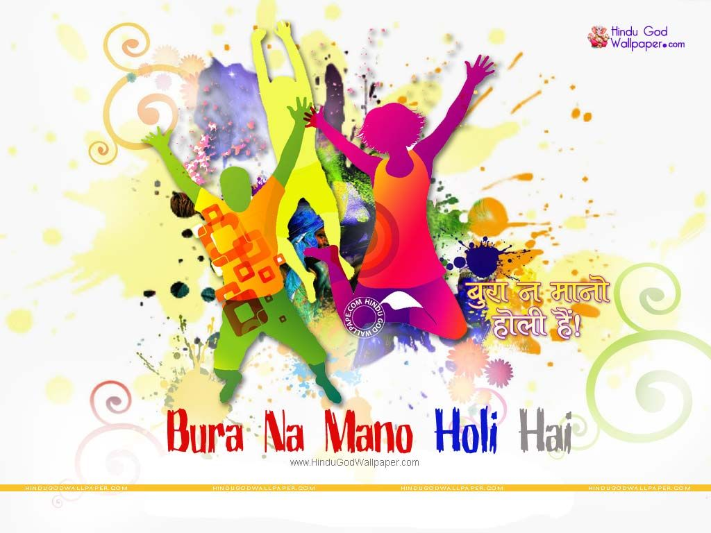 bura na mano holi hai wallpapers, hd images, photos download | all