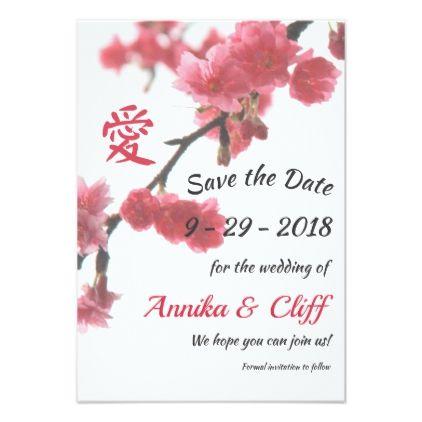 Welcoming Spring Sakura Love Symbol Save The Date Card Symbols