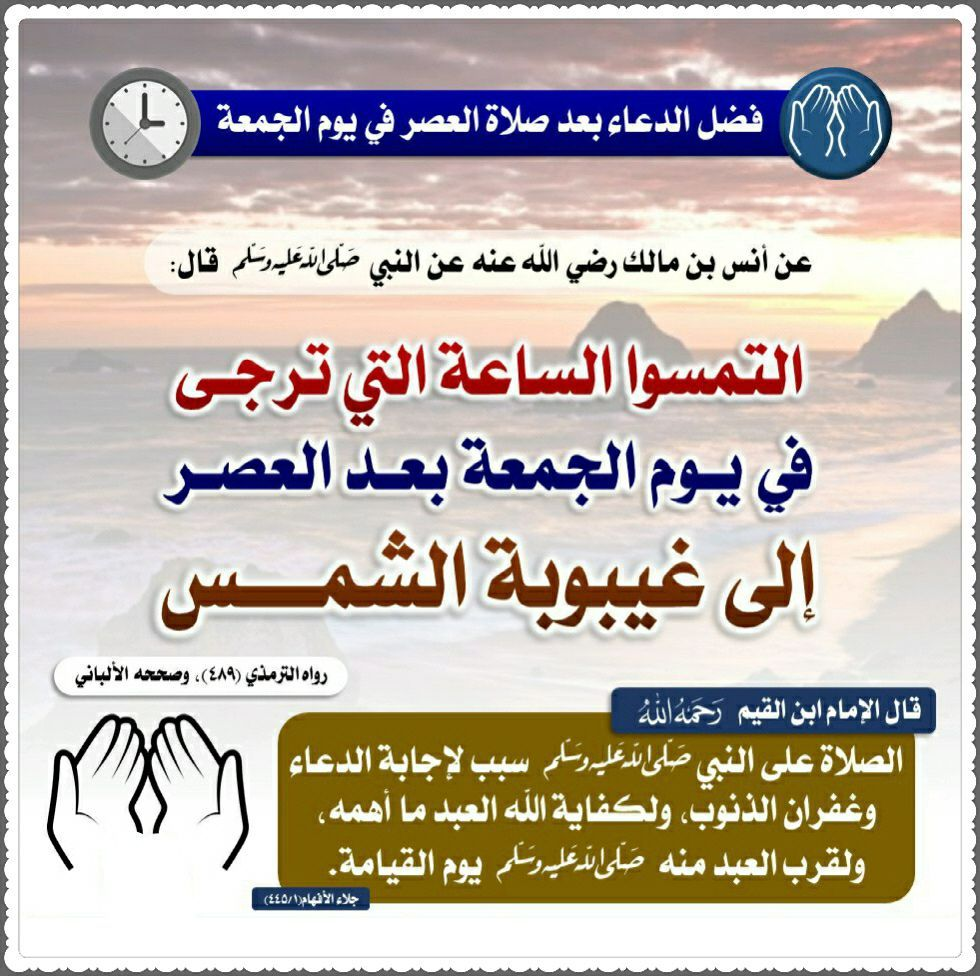 Pin By الأثر الجميل On أحاديث نبوية Islamic Phrases Peace Be Upon Him Social Security Card