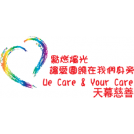 TBS Foundation Logo