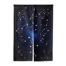 PMagical Star Sky Pattern Door Curtains Study Living Room Kitchen Cafe Half Open...  PMagical Star Sky Pattern Door Curtains Study Living Room Kitchen Cafe Half Open…  PMagical Star  #cafe #Curtains #door #Kitchen #Living #open #Pattern #PMagical #Room #sky #Star #Study