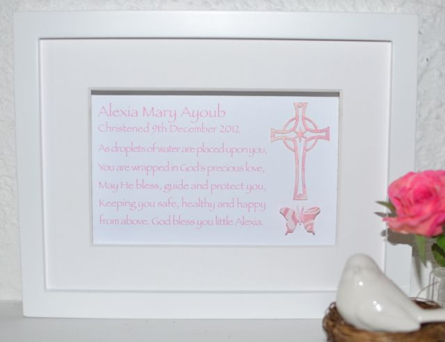 Gorgeous unique personalised baby nursery gifts custom art framed gorgeous unique personalised baby nursery gifts custom art framed online australia negle Gallery