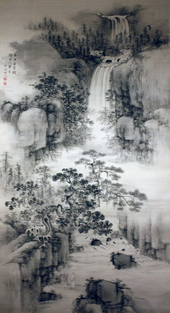 Chinese Brush Painting Of Mountains And Houses Japanese Ink