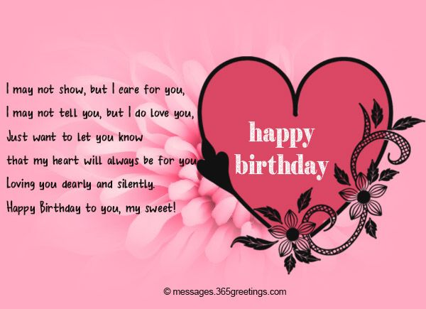 Sweet birthday message for girlfriend