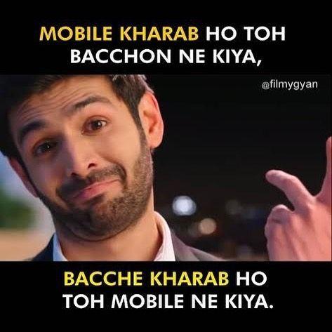 Waah Lol Funny Haha Trolls Funnytrolls Bollywoodjokes Jokes Bollywoodtrolls Jokes Quotes Fun Quotes Funny Latest Funny Jokes