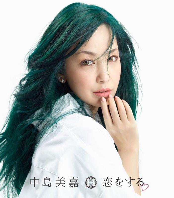 中島 美嘉 恋をする Download MP3 RAR ZIP M4A AAC Mika Nakashima Koi Wo Suru
