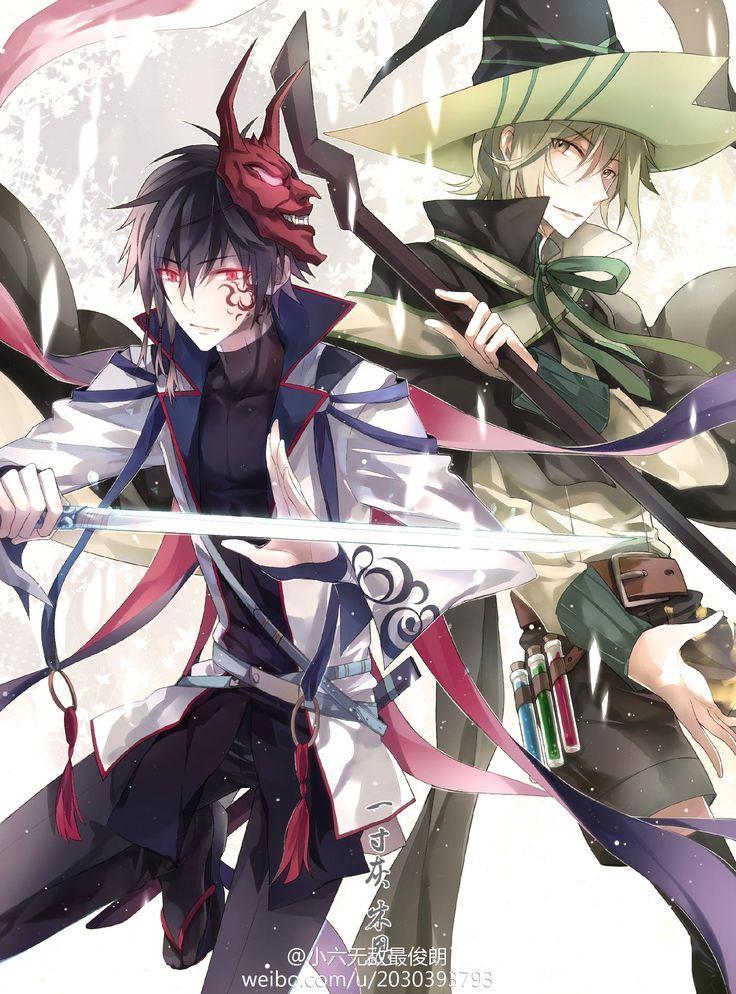 The King S Avatar Anime King Anime Anime Guys