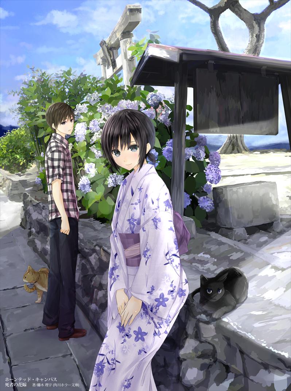 Anime boy black hair kawaii  anime art  yukata  aditional  ort hair  rine