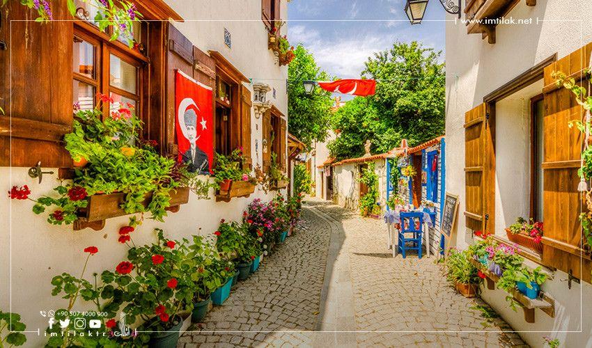 17 مدينة على قائمة المدن التركية الأكثر هدوءا لهذا العام City Year City Road