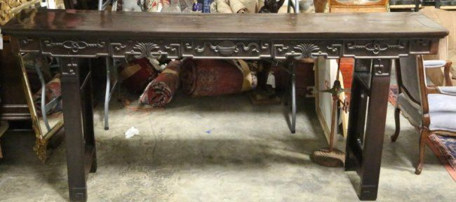 19th CENTURY ROSEWOOD CHINESE ALTAR TABLE : Lot 80B