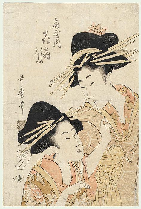 Hanaogi of the Ogiya by Utamaro (1750 - 1806)