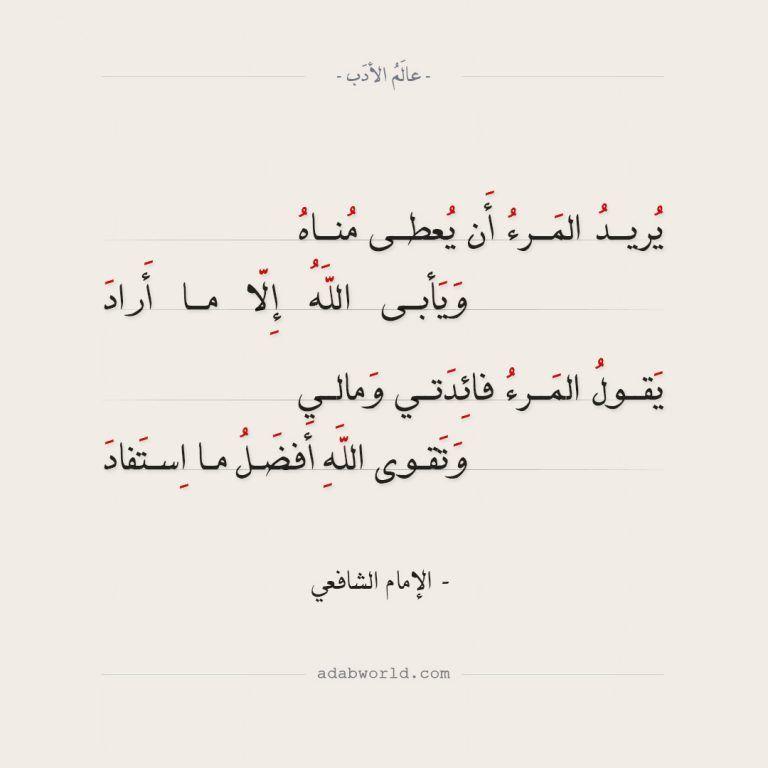 شعر عن الفراق الحسين بن منصور الحلاج عالم الأدب Math Calligraphy Arabic Calligraphy