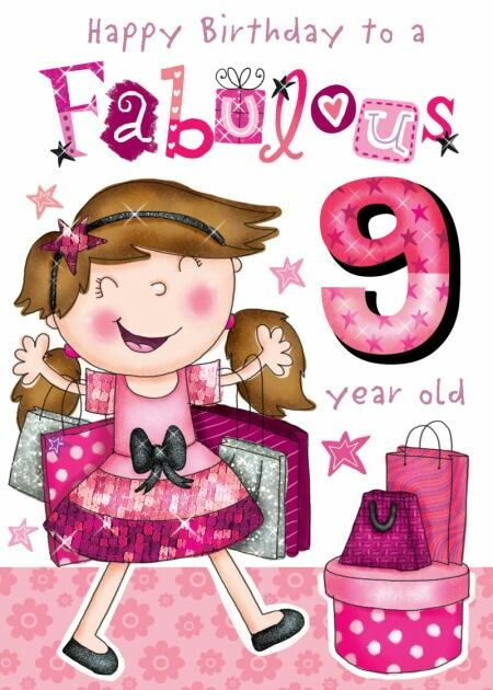 9 Years Birthday Wishes For Kids Happy Greetings Art