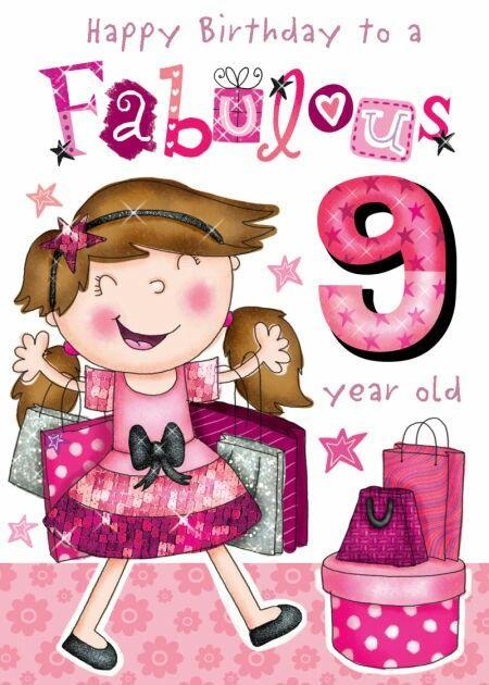 9 Years Birthday Wishes Happy Birthday Girls Happy