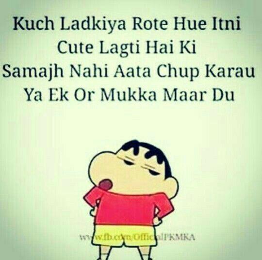 Pin By Shaik On Girls Aur Unki Baate Pinterest Funny Funny