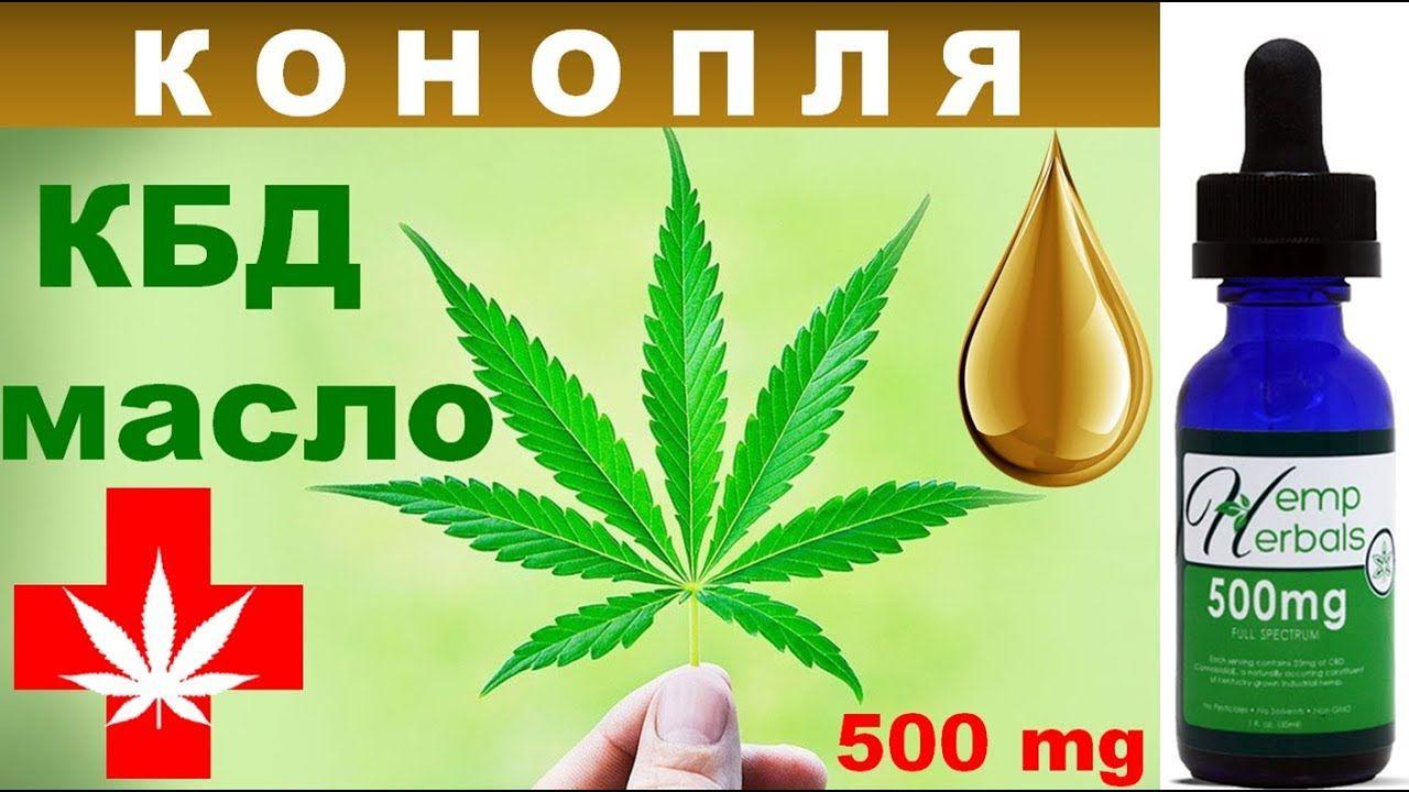 Масло марихуана песня линда марихуана текст
