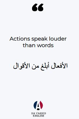 الأفعال أبلغ من الأقوال Actions Speak Louder Than Words Actions Speak Louder Words