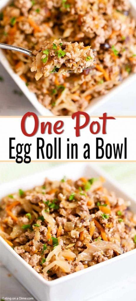 Egg Roll in a bowl recipe - quick and easy egg roll in bowl