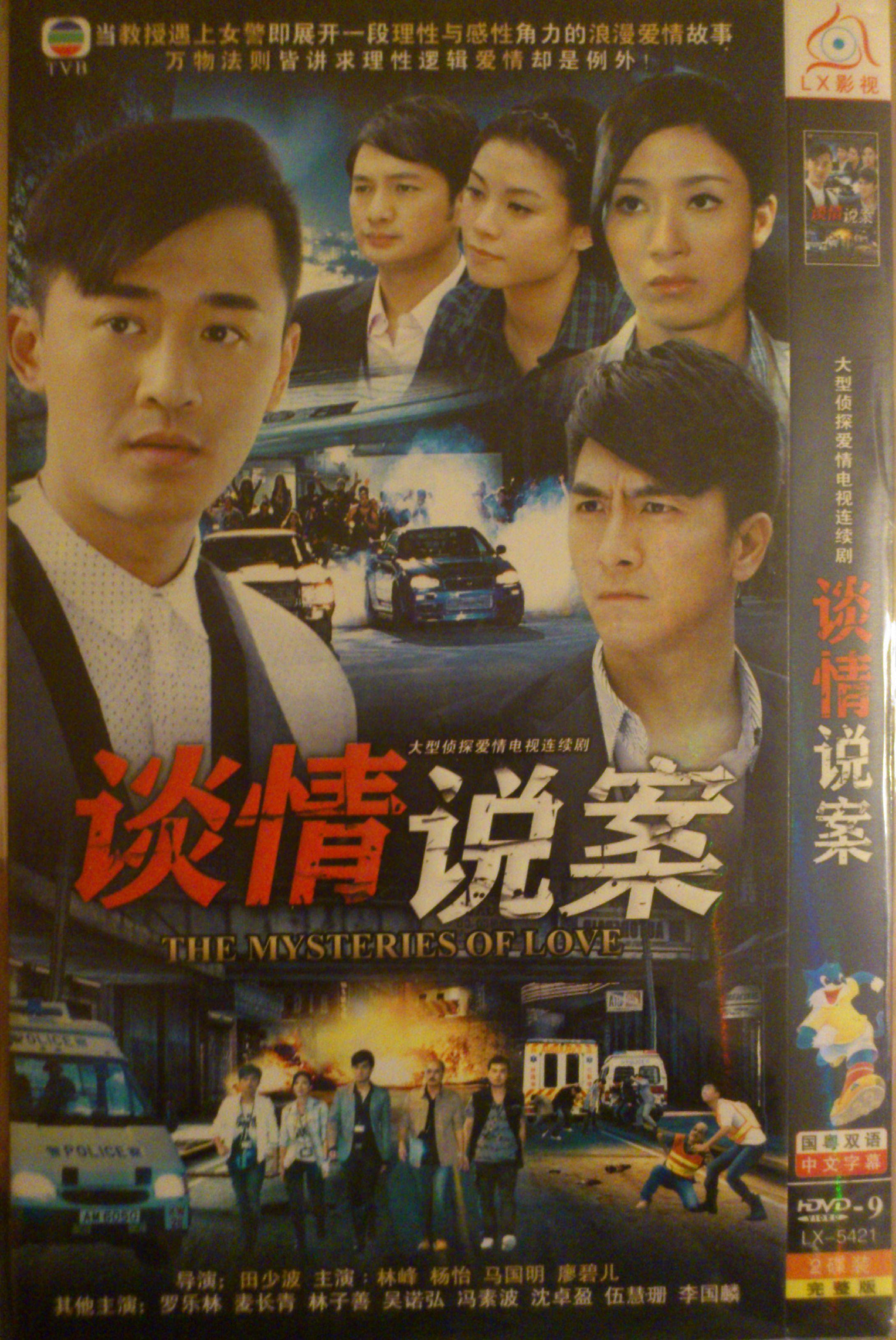 tvb drama | Hong Kong TVB | Pinterest | Drama, Drama ...