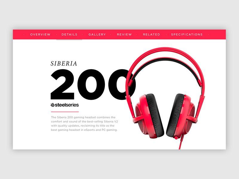 시베리아 200 헤드셋 - 웹 UI