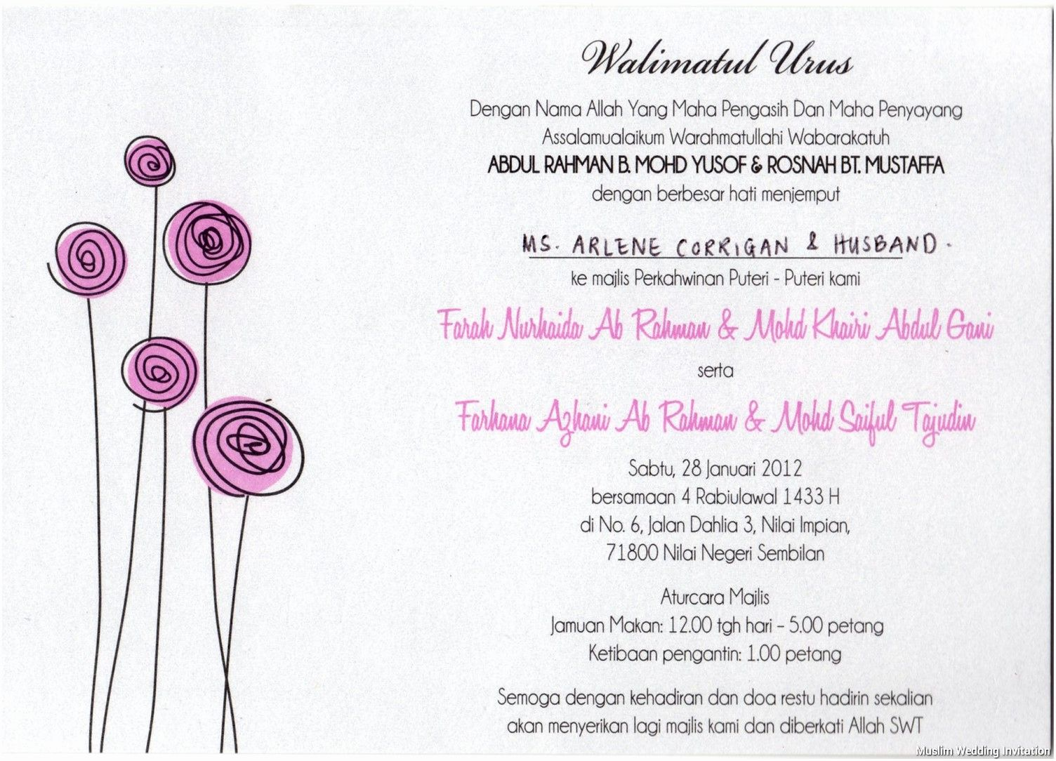 Walima Invitation Cards Wordings Unique Muslim Wedding Invitation Templates Muslim Wedding Invitations Modern Wedding Invitation Wording Islamic Wedding