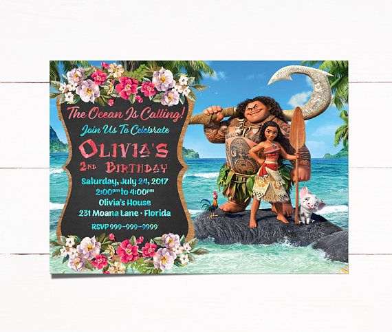 Moana Invitation Moana Birthday Invitation Girl Invitations