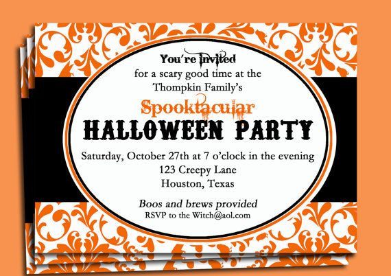 Halloween Party Damask Invitation Printable