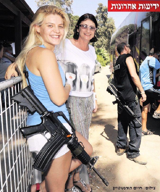 WOMEN OF THE IDF: Women of Israel | IDF | Idf women, Girl ...