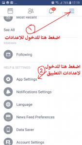 مرحبا بك عزيزي الزائر في مدونة دليل التقنية و المعلوماتية اليوم سنقدم لكم شرح جديد من سلسلة دليل حذف الحسابات و هو كيفية حذف حسابك Gaming Logos Howto Snapchat