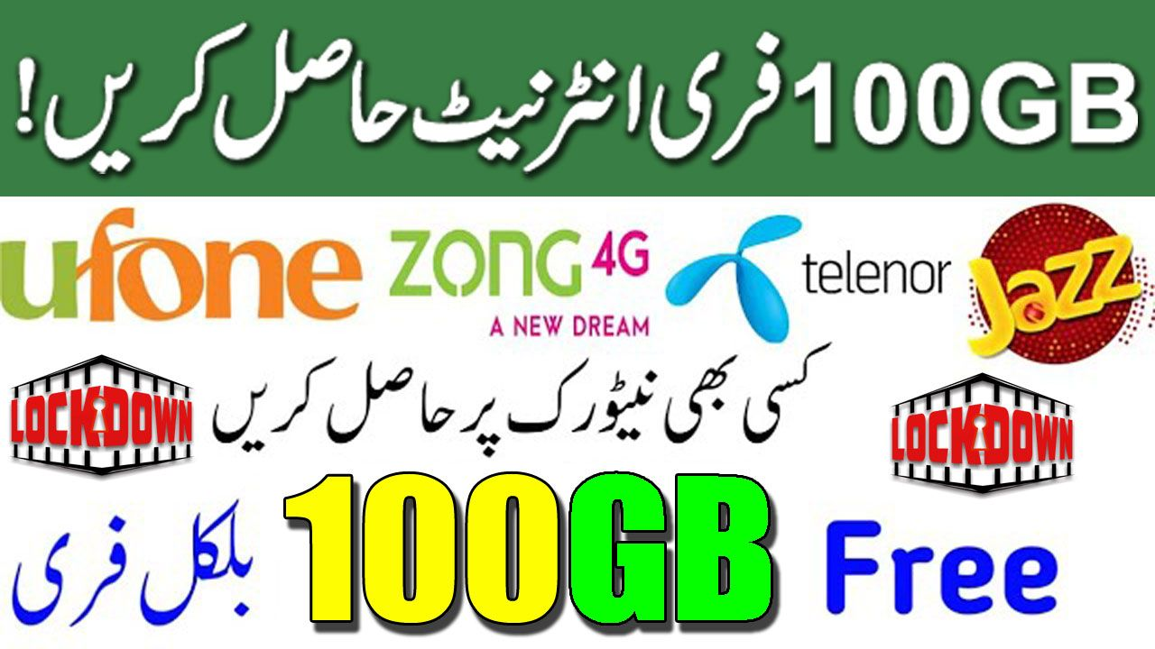 Pakistani All Networks 100gb Lockdown Free Internet Data 2020 In 2020 Jazz Free Internet Internet Packages Internet News