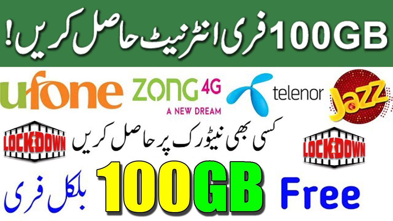 Pakistani All Networks 100gb Lockdown Free Internet Data 2020 Jazz Free Internet Internet News Networking