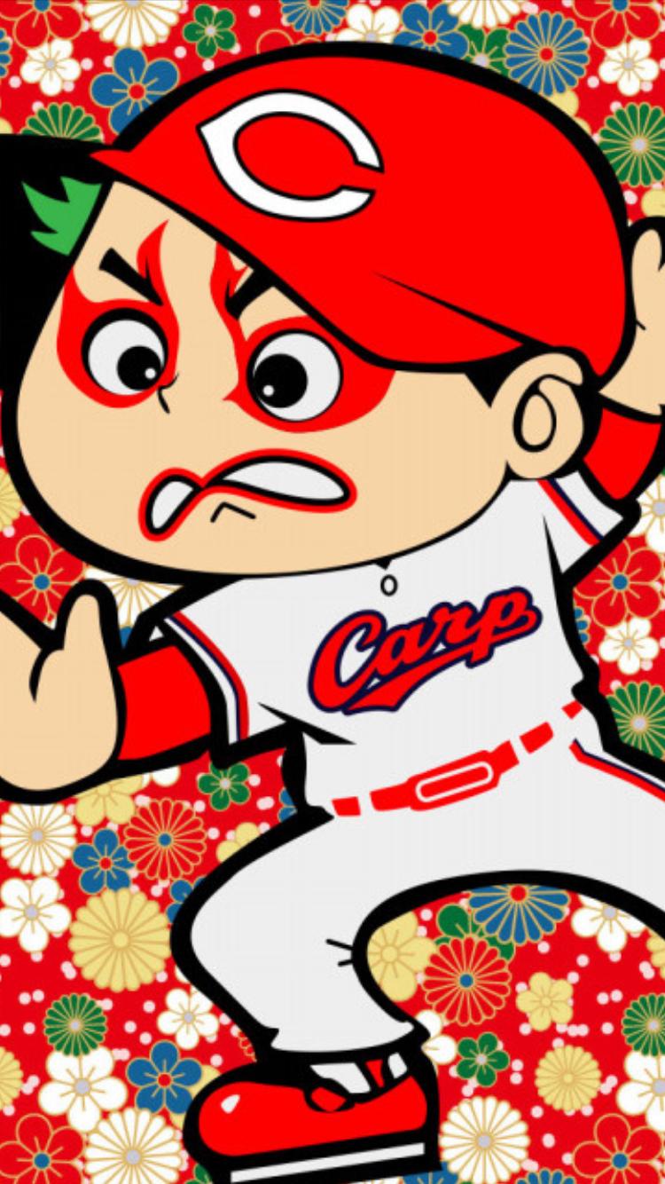 Hiroshima 広島じゃけん Carp おしゃれまとめの人気アイデア Pinterest Uri 菊池涼介 サンフレッチェ広島 広島東洋 カープ