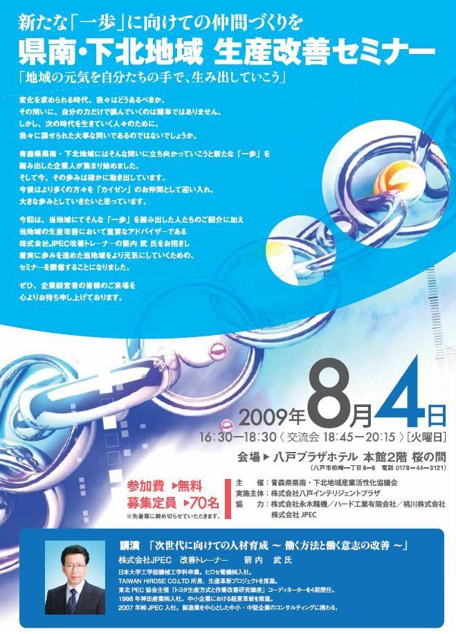 seminar flyer flyer design flyer design poster banner