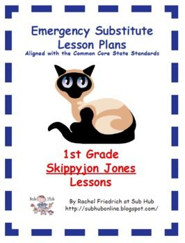 1st Grade CCSS Emergency Sub Plans #emergencysubplans