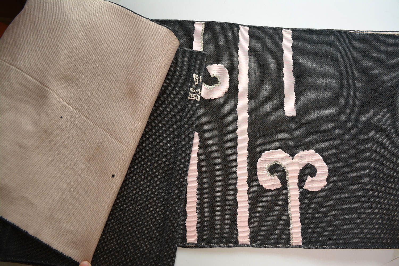 Woven silk Nagoya obi, kimono sash, vintage Japanese