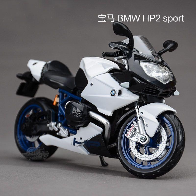 Original 1:12 scale kids HP2 SPORT motorbike racing diecast metal ...