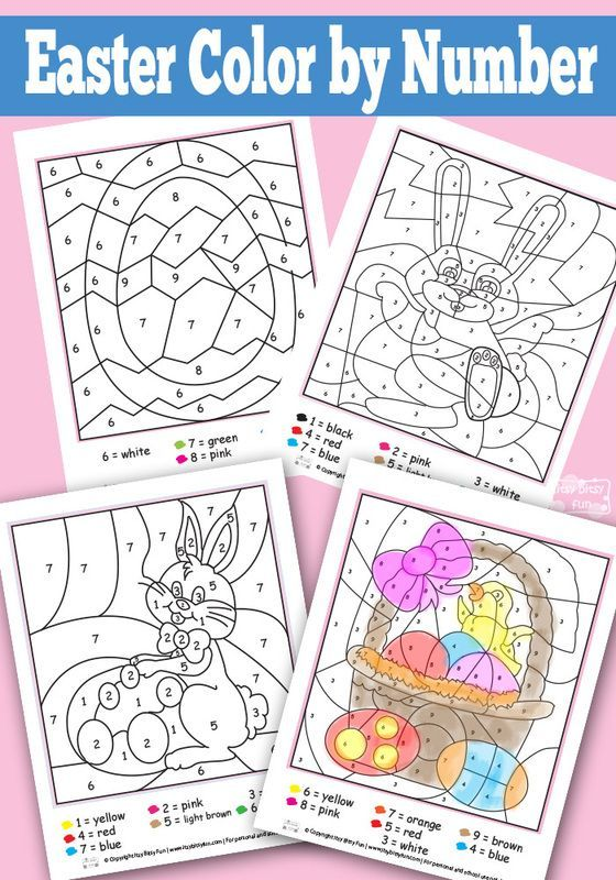 Easter Color By Numbers Worksheets in 2019 { KIDS